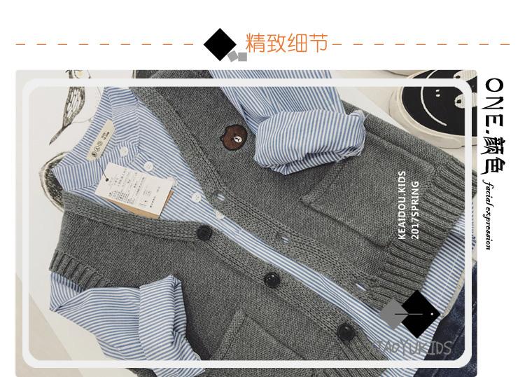 男童针织马甲背心外穿韩版洋气春秋宝宝开衫马夹薄款时尚潮毛线衫