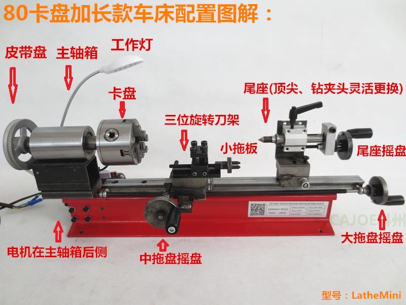 迷你 微型 台式小型车床/DIY家用仪表车床/金属/钟表/木工/文玩