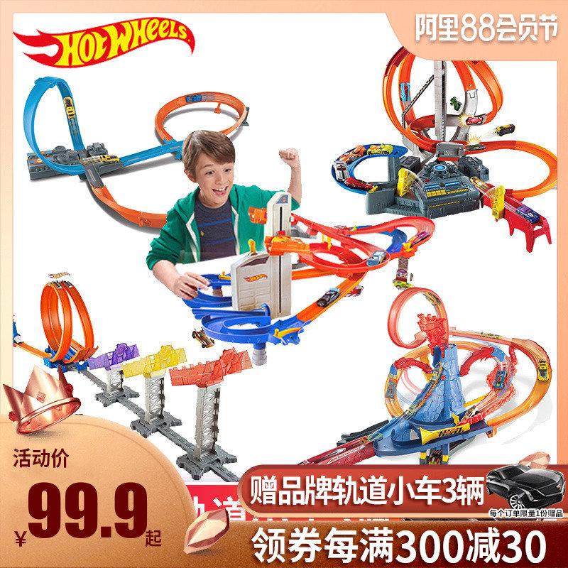 風火輪軌道火辣小跑車合金車賽道車賽車玩具極限跳躍彈射兒童玩具