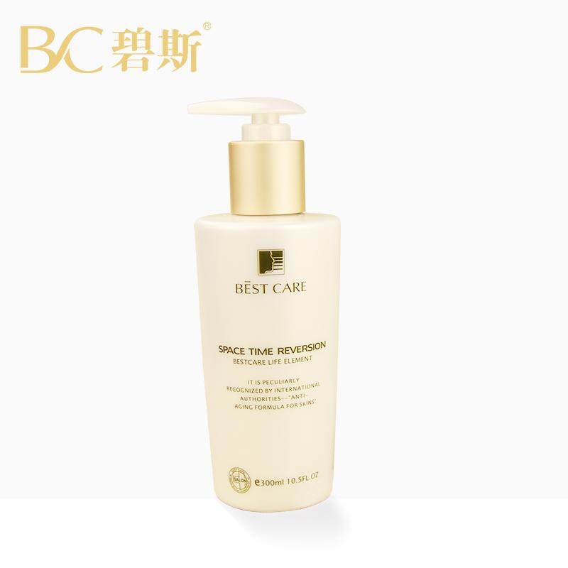 碧斯逆時空潔顏乳300g 深層清潔卸妝去汙活膚抗皺溫和洗面奶院裝