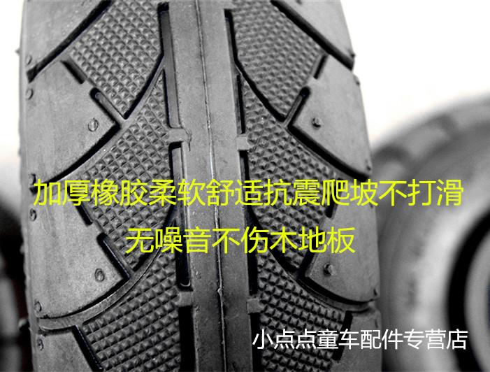 儿童三轮车蚁道卡丁车4.10/3.50-4童车充气轮子轮胎卡键内胎配件