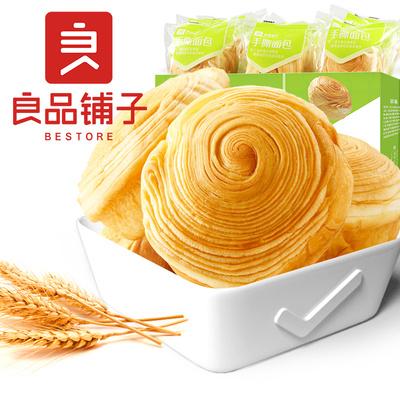 【良品铺子】手撕面包整箱共2斤多