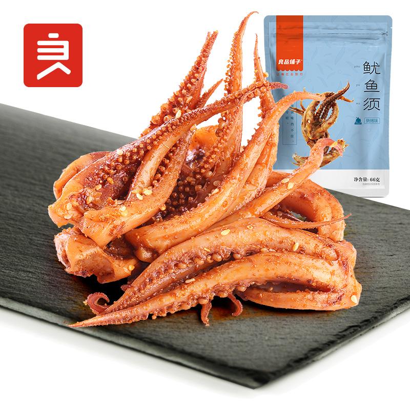 小鱿鱼干麻辣海鲜零食鱿鱼丝即食休闲小吃 66g 良品铺子鱿鱼须