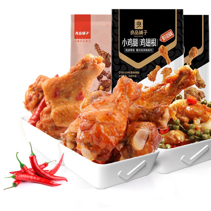 【良品铺子-奥尔良小鸡腿108g】熟食卤味食品鸡肉零食小吃满减
