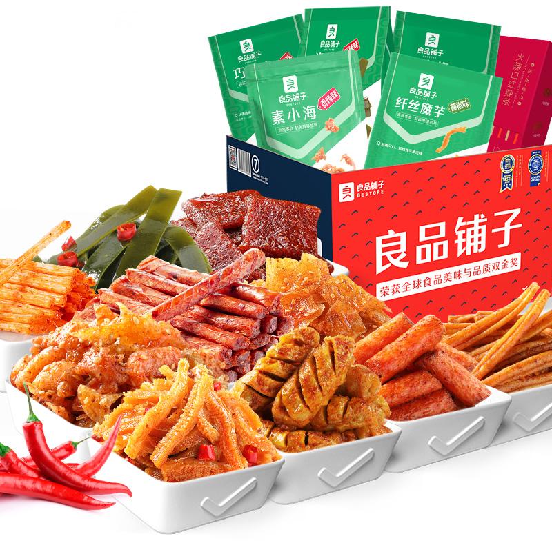 【良品铺子-辣条味零食大礼包】一箱麻辣零食豆皮辣片小吃满减