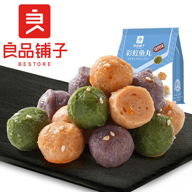 【良品铺子-即食鱼丸90g】零食小吃麻辣味早餐休闲食品特产满减