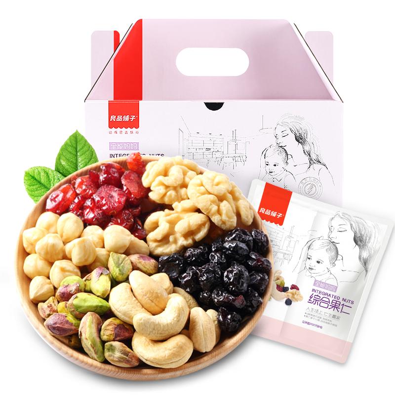 包混合干果礼盒零食大礼包 30 每日坚果 750g 良品铺子综合果仁