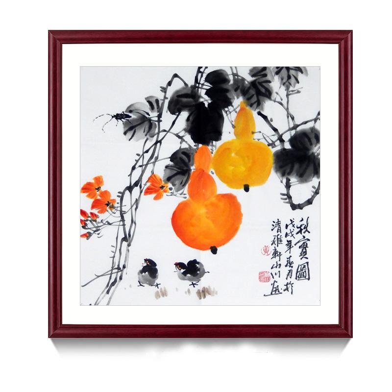 名家手绘花鸟画柿子小鸡图事事如意斗方餐厅玄关走廊装饰实木画框