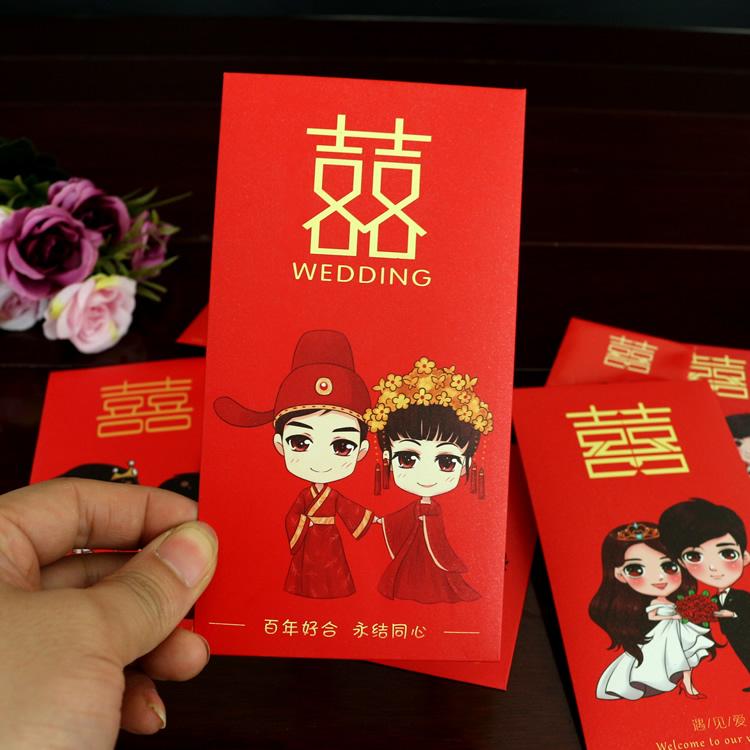结婚堵门个性创意喜字红包袋婚礼万元迷你小红包塞门利是封小号