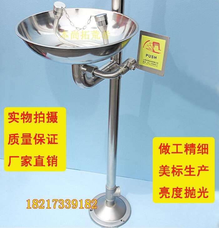 上海本尚全304不锈钢立式紧急喷淋验厂洗眼器复合式冲淋淋浴包邮