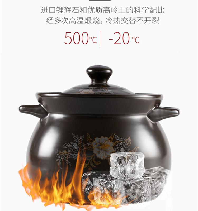砂锅炖锅家用燃气陶瓷锅瓦煲汤沙锅煤气灶专用熬中药炖汤煲罐小号