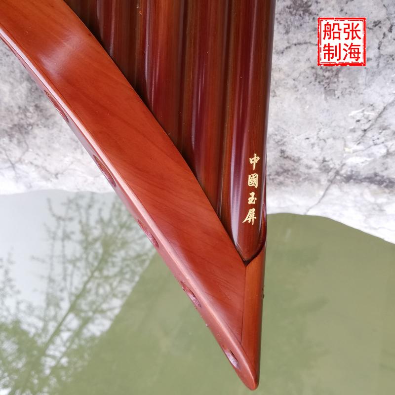 管排萧初学送箫盒 25 调罗马尼亚底木托专业演奏 C 管 22 玉屏排箫乐器