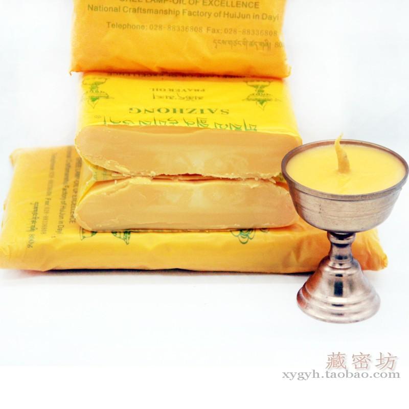 指定 藏区寺院供佛酥油灯固体酥油8公斤一箱厂家直销还是老牌子好