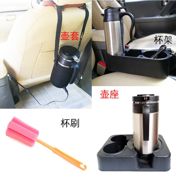 车载烧水壶电热水杯12V24v汽车用热水器大容量加热杯开水瓶100度