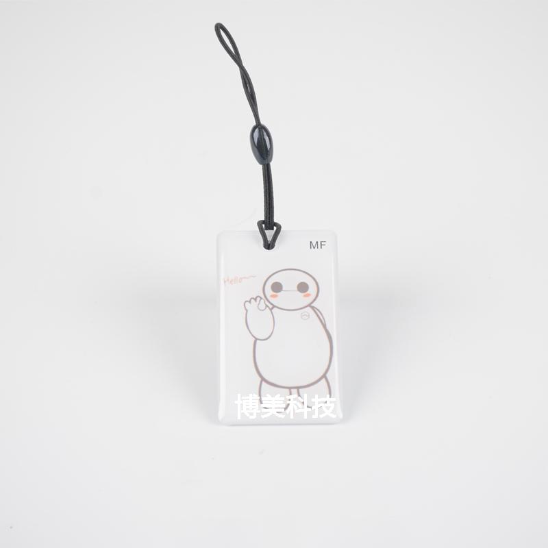 空白可重复擦写复制器配卡机 UID 卡通滴胶卡钥匙扣门禁卡电梯卡 IC