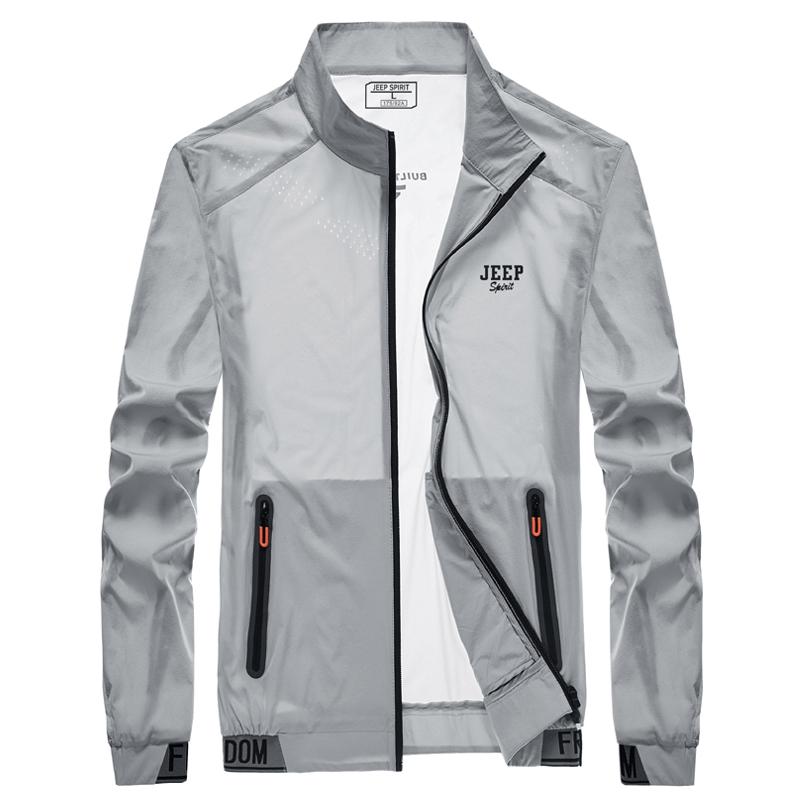 JEEP吉普春夏季户外防晒衣男士透气冰丝风衣超薄防紫外线运动外套