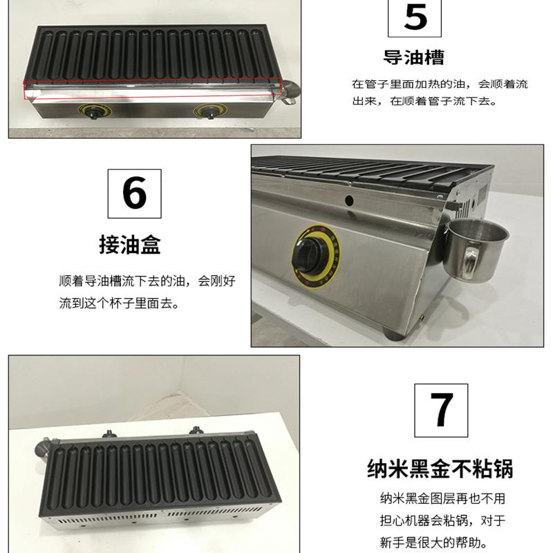 16管霍氏秘制烤肠机燃气商用 煤气15管香肠机 法式热狗棒机烤肠机