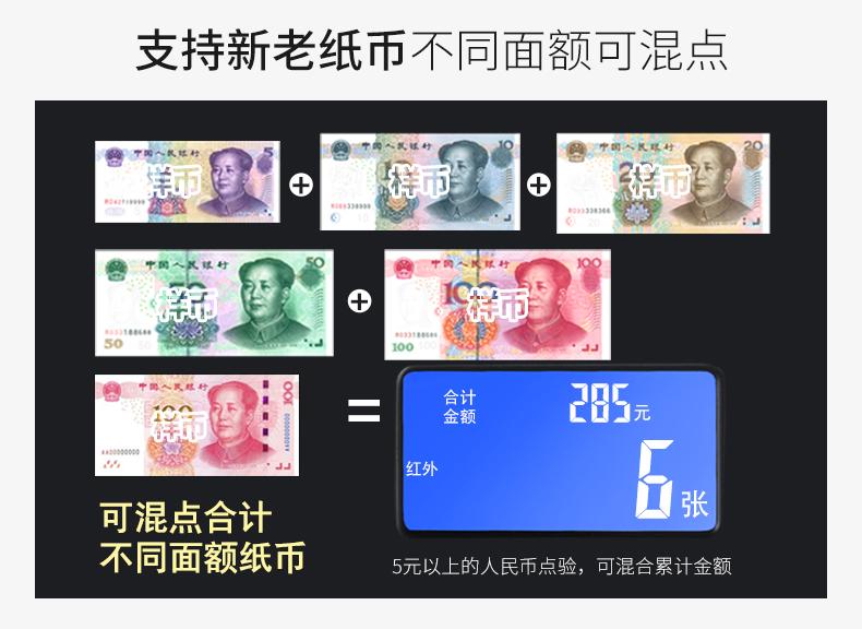 中融766B类点钞机全智能银行专用高端验钞机新版人民币在线升级