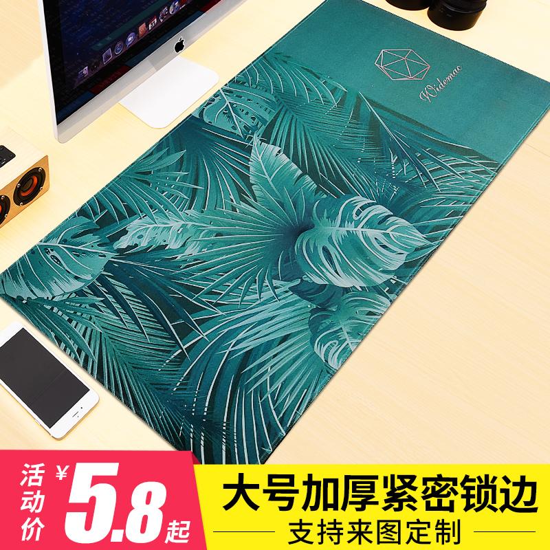游戏电竞超大号鼠标垫定制女加厚锁边电脑书桌垫办公桌键盘快捷键