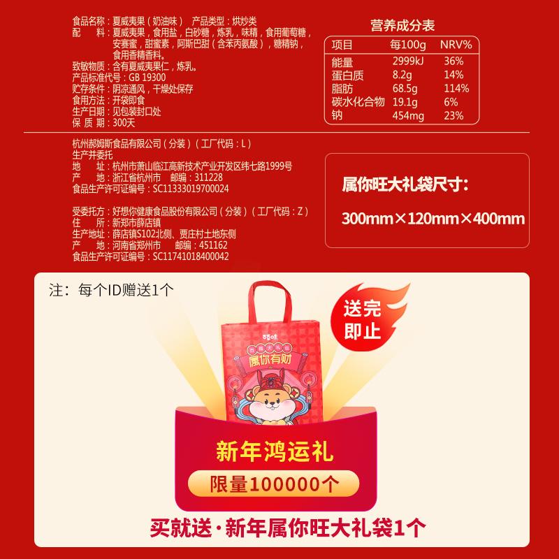 百草味-年货零食大礼包 网红爆款休闲充饥夜宵小吃组合一整箱礼品