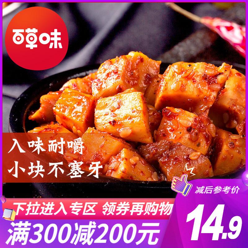 满减【百草味-牛板筋】四川特产麻辣味零食牛肉干即食熟食小吃