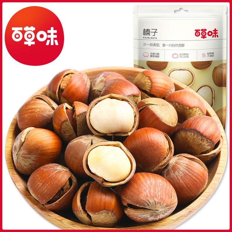 【百草味-开口榛子180gx2袋】零食坚果特产炒货榛果 大颗粒饱满大