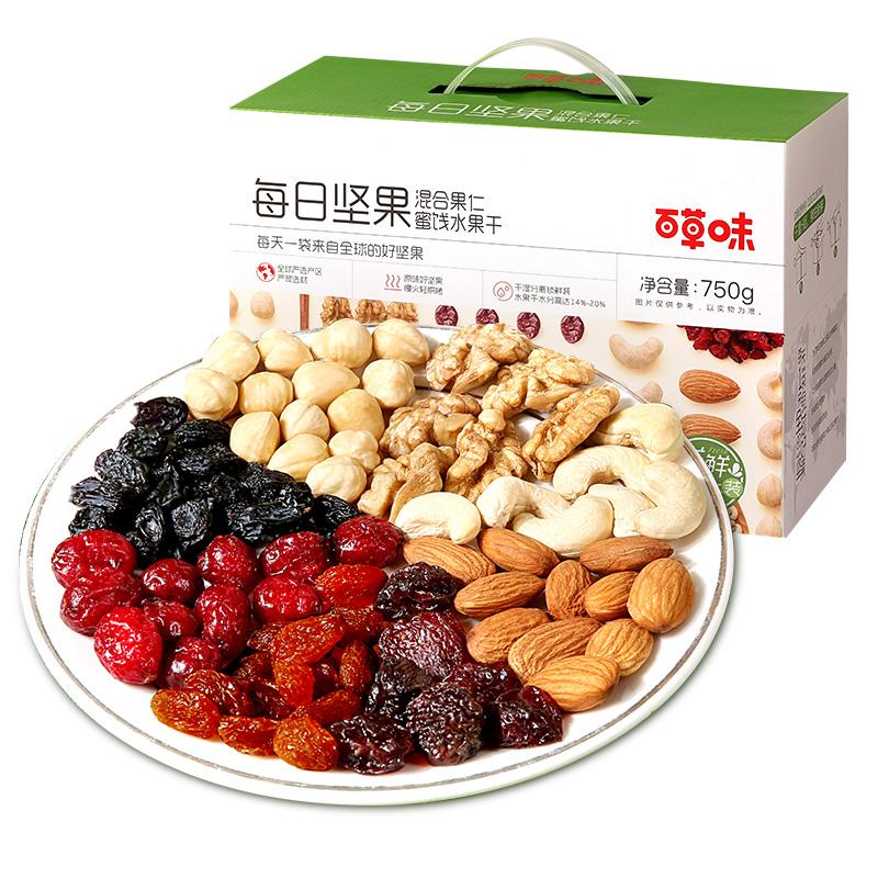 百草味 高端款每日坚果礼盒 750g/30包