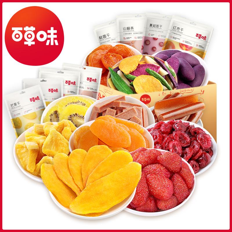 【百草味-水果干大礼包】零食一箱混合装芒果果脯小吃的休闲食品