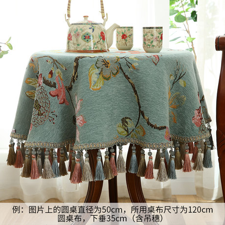 European Style Small Round Table Tablecloth Fabric Round Dining Table Coffee Table Cloth Chinese Tablecloth Classical