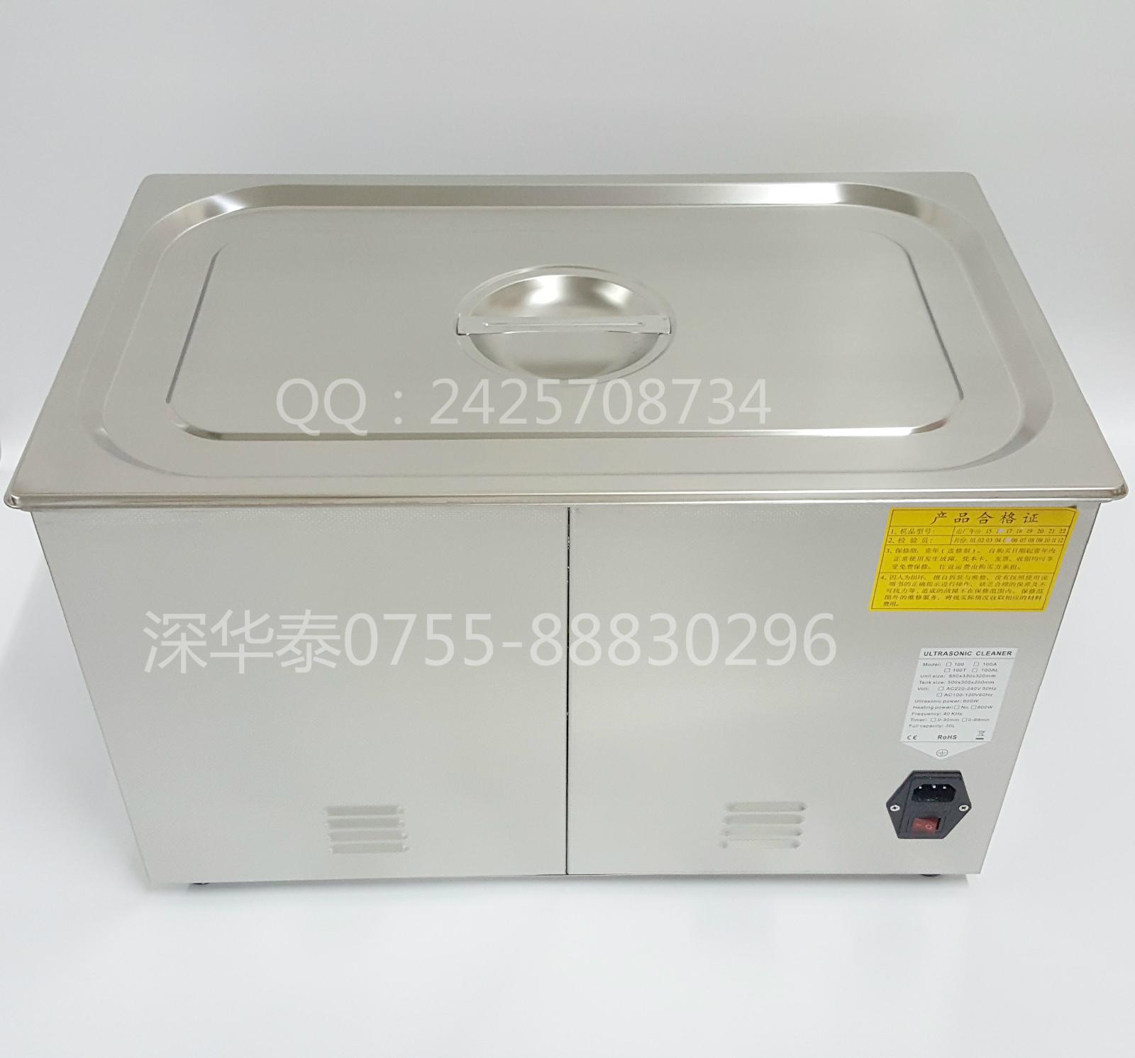 促销工业超声波清洗机600W数码超声波打印机模型清洗器30升可加热