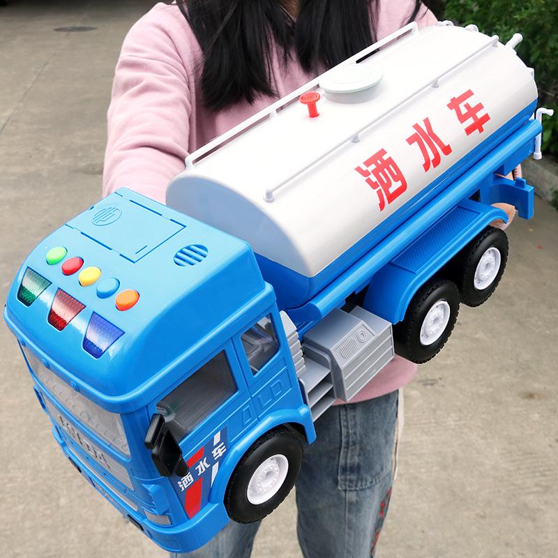 可喷水洒水车玩具儿童超大仿真工程车模型宝宝会洒水汽车男孩3岁4