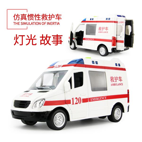 大号警车120救护车消防车洒水车惯性工程车儿童玩具男孩汽车模型1