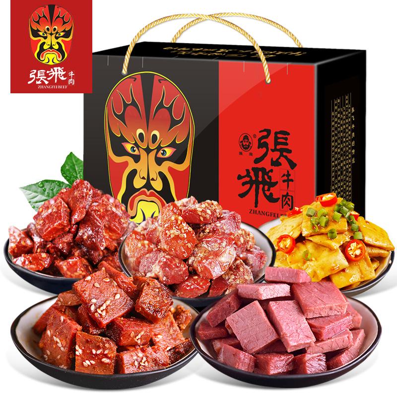 四川成都特产牛肉干零食礼盒装食品送礼整箱 806g 张飞浓情厚礼