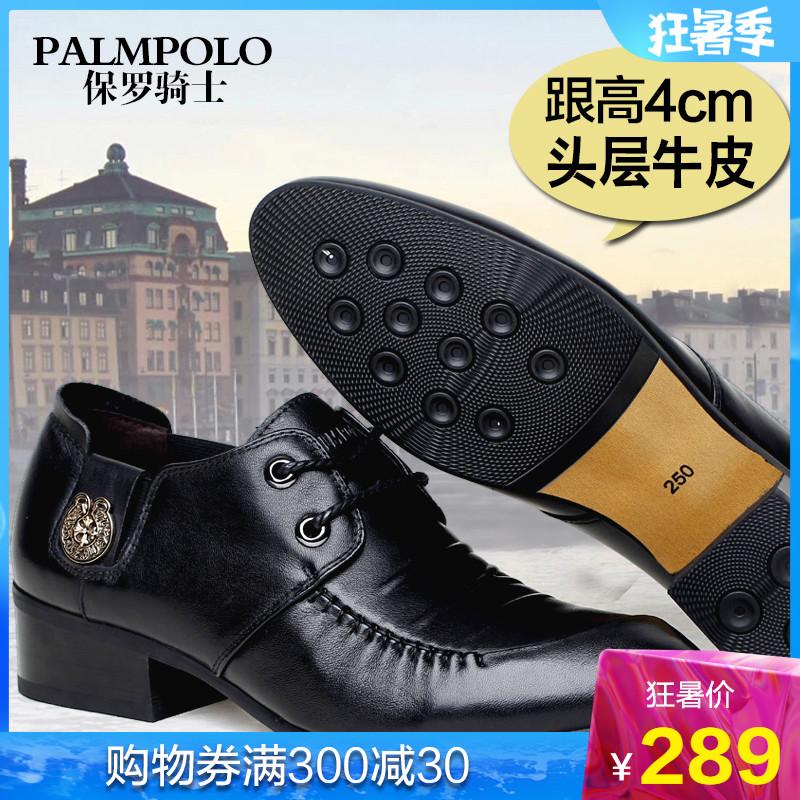 保羅騎士韓版真皮高跟男鞋尖頭商務正裝皮鞋夏季增高鞋鞋子男37碼