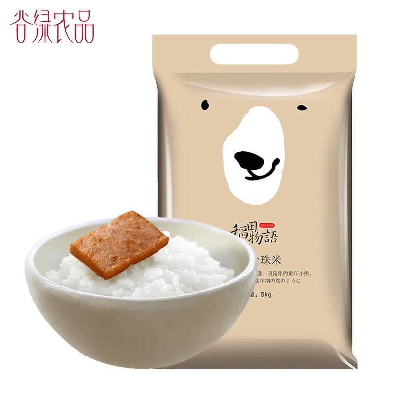谷绿农品 2018新米 稻田物语珍珠米5kg 小熊米粳米东北香大米10斤