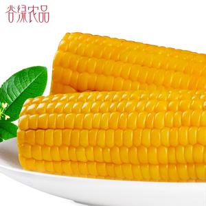 谷绿农品东北甜糯玉米10支