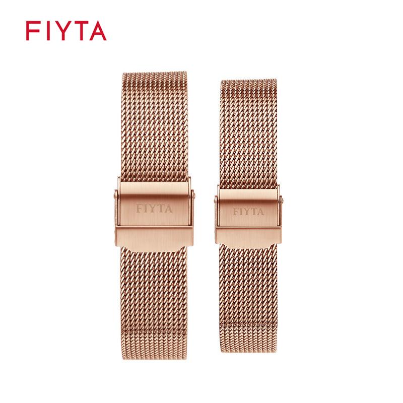 高圆圆代言飞亚达手表时尚女士米兰编织表带玫瑰金色表带配件12MM/16MM表带