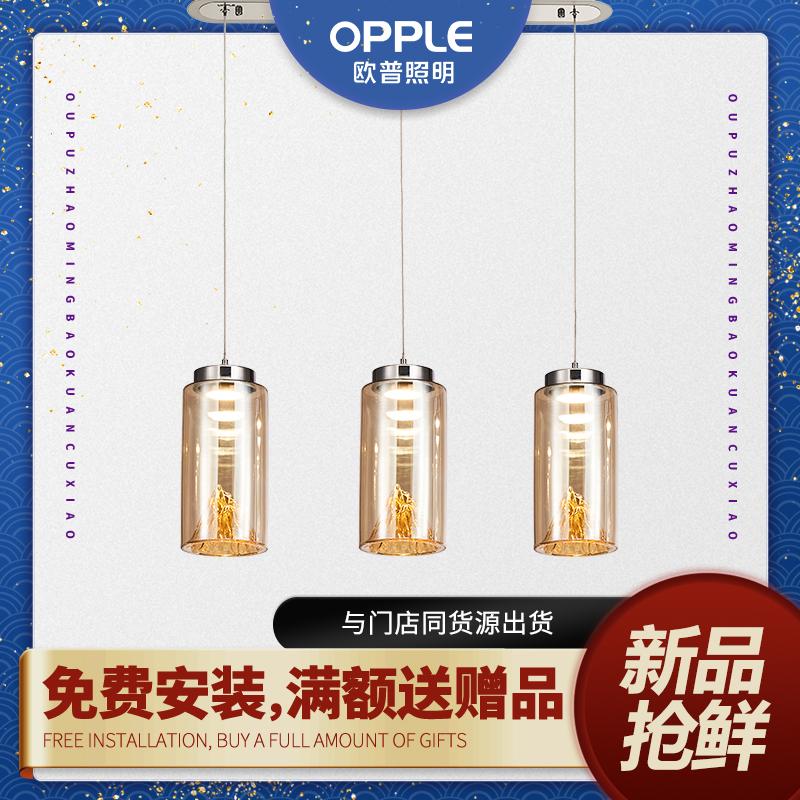 代餐吊灯新中式中国风创意个性