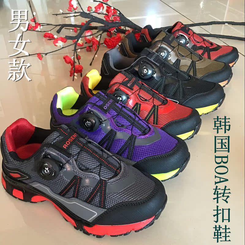 徒步鞋登山鞋男鞋免系带旋转纽扣运动鞋防水防滑户外女鞋 BOA 秋季