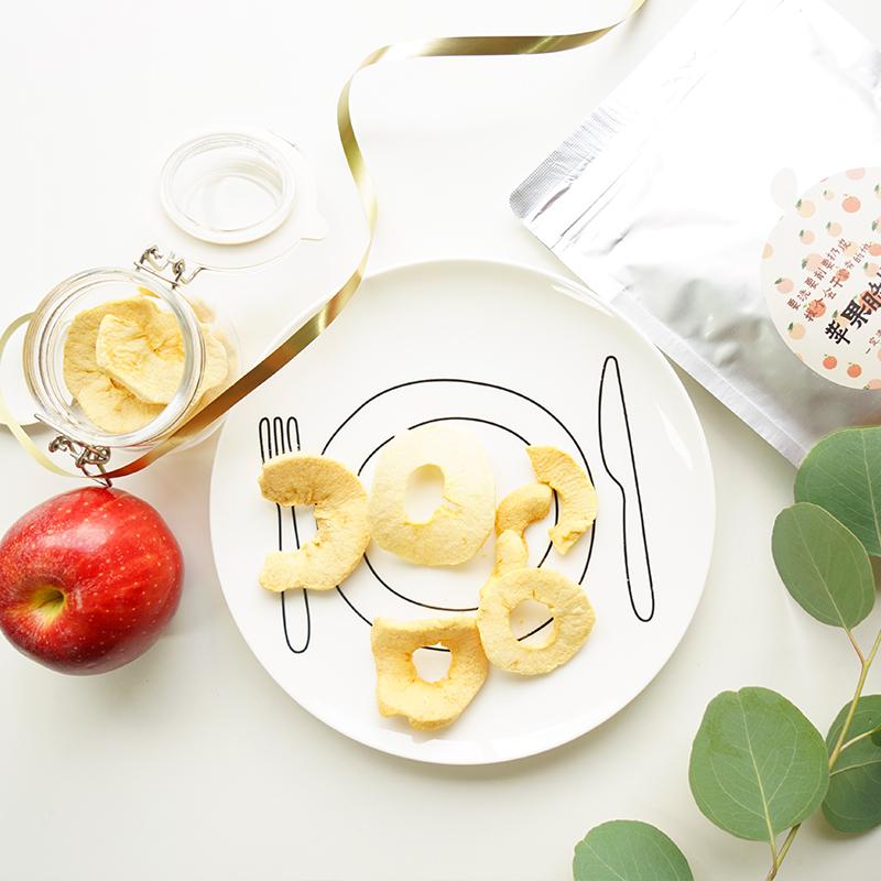 「买2送1」冻干苹果脆无添加苹果干苹果圈苹果片冻干水果小孩零食