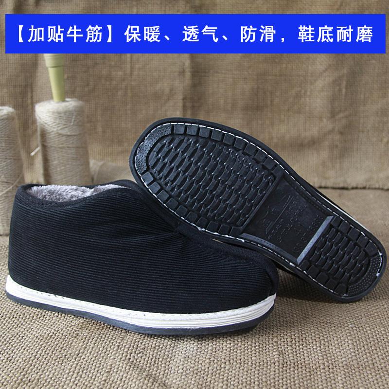 冬季复古河蚌透气保暖鞋子中国风单梁手工布底加绒男女款棉花棉鞋