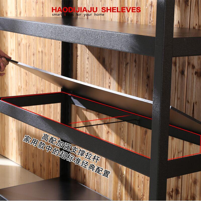 架子仓储商用家用铁架定做展示架置物架储物角钢自由组合黑色货架