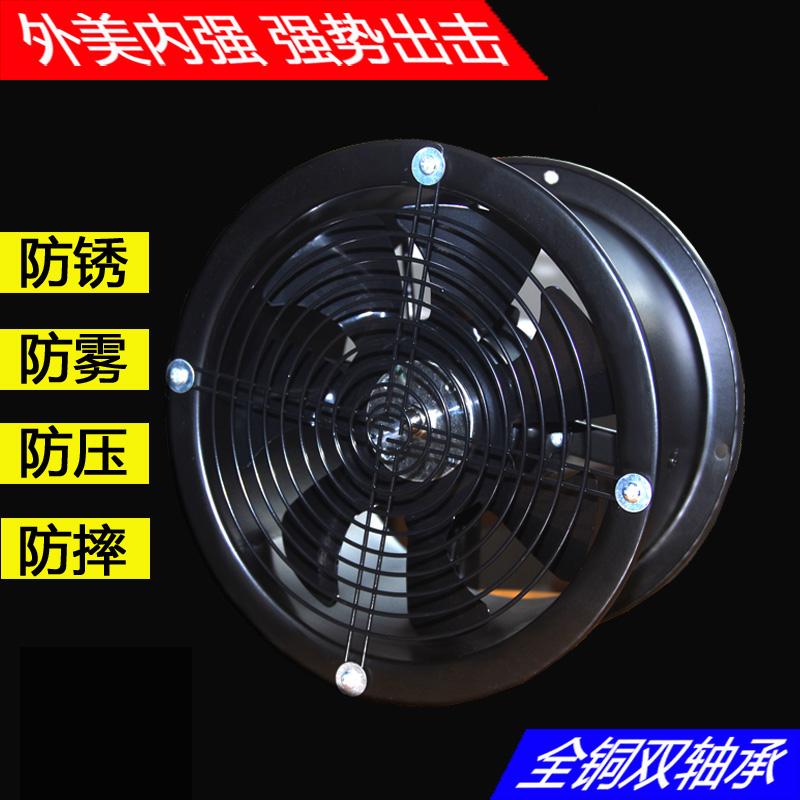 2800轉排氣扇高速風機廚房油煙工業換氣扇管道風機牆式12寸排風扇