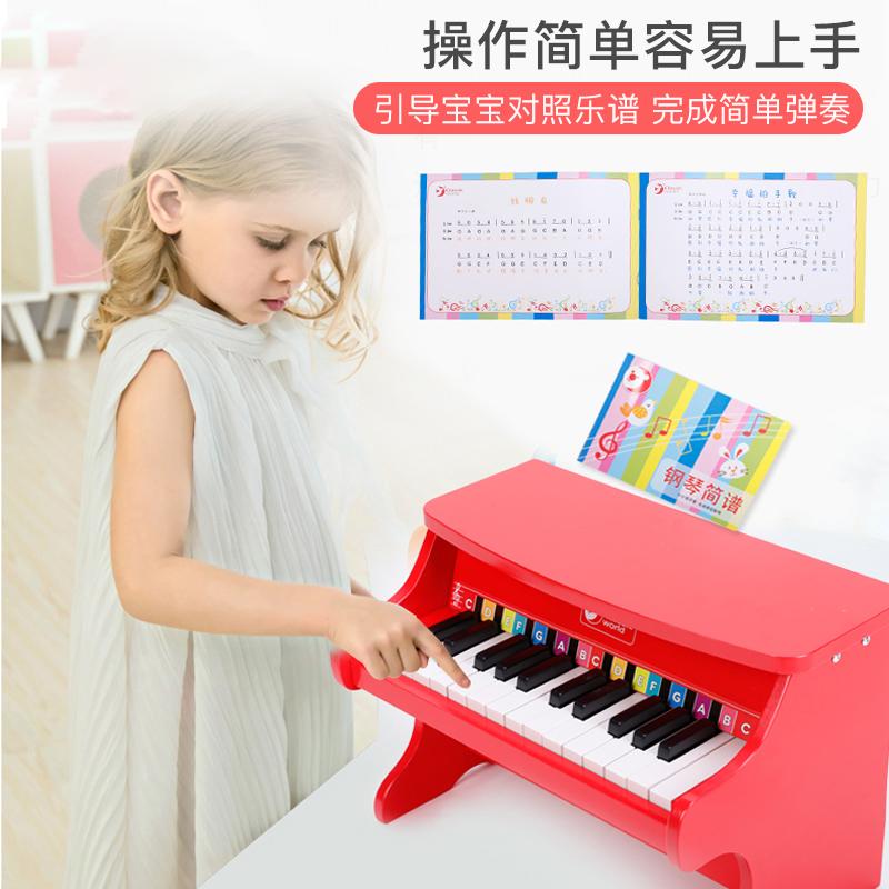 可来赛机械儿童小钢琴音乐玩具宝宝初学者男女孩木质家用1-3-6岁