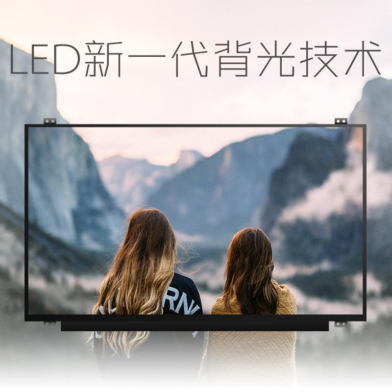 联想THINKPAD E440 E450 T470 P T450 T460S T440高分IPS液晶屏幕
