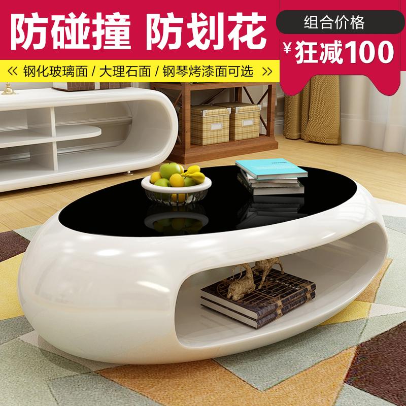 橢圓形大理石茶几小戶型現代簡約客廳烤漆個性鋼化玻璃創意電視櫃