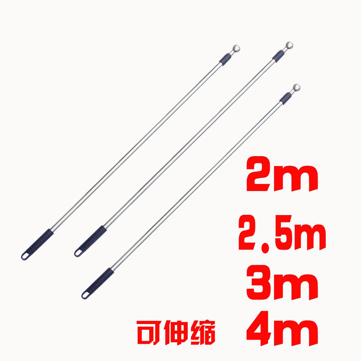 手摇不锈钢伸缩旗杆2米 2.5米 3米旗杆户外旗杆2 3 4号旗子杆子
