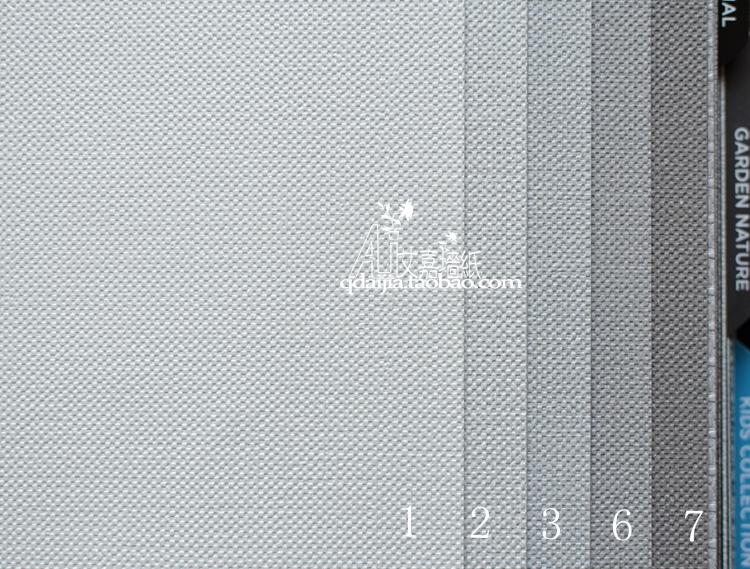 韩国壁纸北欧简约灰色大理石纹墙纸立体几何图拼接背景墙壁纸现货