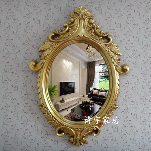 特价PU镜框玄关镜防水浴室镜装饰镜梳妆镜椭圆卫浴镜欧式镜卧室镜