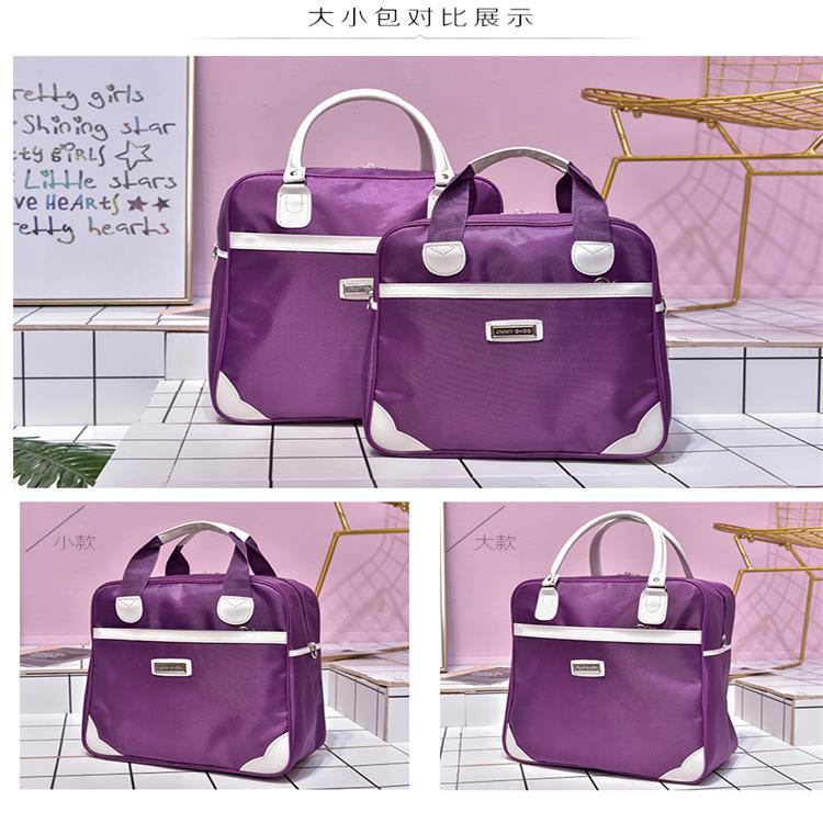 手提旅行包女防水轻便简约行李包可折叠短途旅游旅行袋单肩行李袋